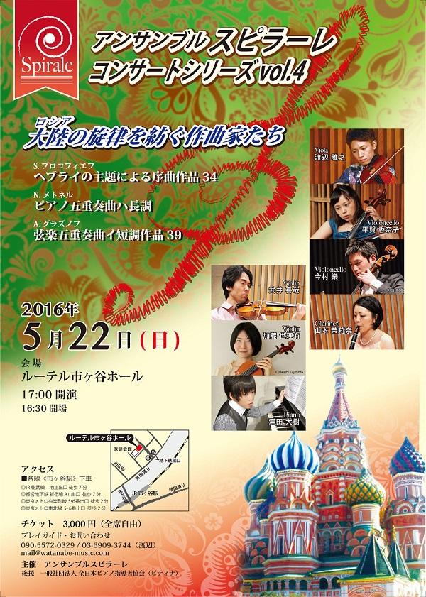 vol4_flyer.jpg